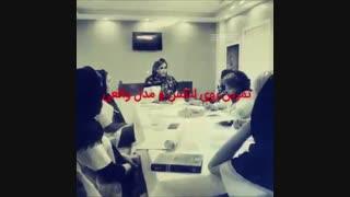 ورکشاپ تخصصی 6 بهمن