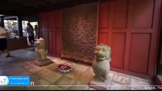 موزه هنری جیم تامسون