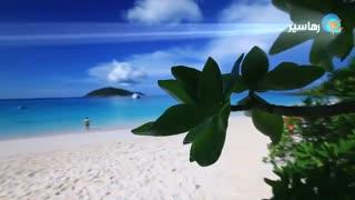 جزیره ی بهشتی جیمزباند پوکت در تایلند
