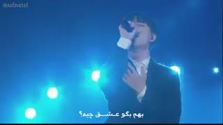 اجرا (ویدیو_کنسرت)آهنگ -what is love- از کیونگسو(exo )  (D.O  )- به مناسبت تولدش ... تولدش مبااااااااررررررررک