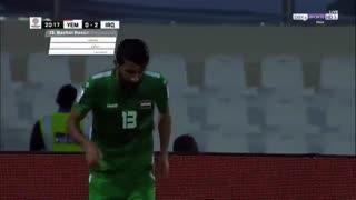 خلاصه دیدار عراق 3_0 یمن (مرحله گروهی جام ملتهای آسیا)