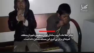 کودک آزاری در کرمان و اخراج کارمند متخلف