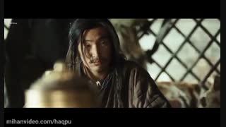 مغول - Mongol 2007