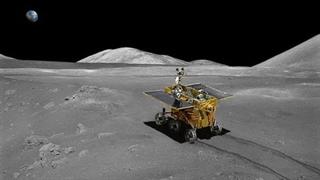 فرود کاوشگر فضایی چین روی نیمه تاریک ماه برای اولین بار