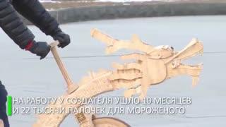 مردی در چین با چوب بستنی دوچرخه ساخت