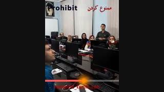 آموزش زبان انگلیسی توسط محمد کریمی در میبد