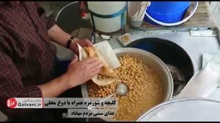 کلیچه و شورمزه غذای سنتی مردم مهاباد است