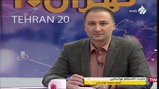 افشاگری امام جمعه لواسان درباره ساخت و ساز های غیرقانونی