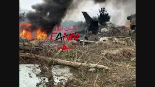 تصاویر منتشر شده از هواپیمای سقوط کرده