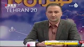 افشاگری علیه وزیر سابق دولت روحانی