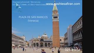 دیدنی ترین مکان های جذاب ایتالیا
