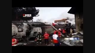 سانحه سقوط هواپیمای بوئینگ ۷۰۷ در فرودگاه فتح کرج