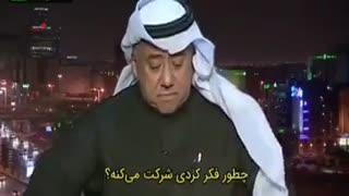 سوتی تاریخی گزارشگر عرب درخصوص جام ملتهای آسیا