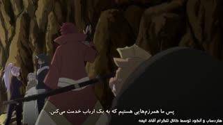 انیمه زمانی که به عنوان اسلایم تناسخ پیدا کردم  Tensei shitara Slime Datta Ken قسمت 15  زیرنویس فارسی