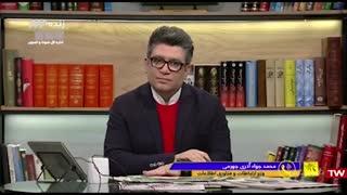 توضیحات وزیر ارتباطات درباره عملیات پرتاب ماهواره پیام