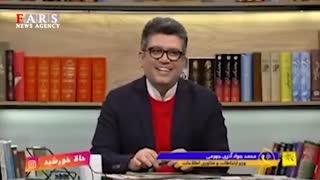 شوخی کاربران با پست جدید وزیر ارتباطات
