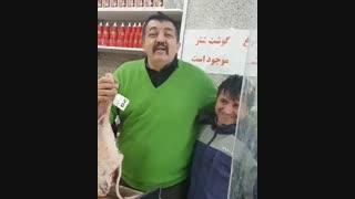 آواز خواندن  احمد ایراندوست برای گوشت