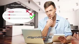 10 روش ساده برای حفظ امنیت پسورد و اطلاعات