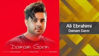 دمم گرم -  علی ابراهیمی