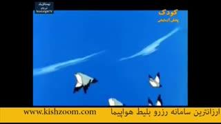 کارتون با نمک قدیمی هایدی دختری در کو های آلپ قسمت 7
