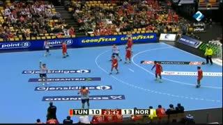 دیدار تیم های ملی تونس و نروژ در هندبال قهرمانی جهان ۲۰۱۹