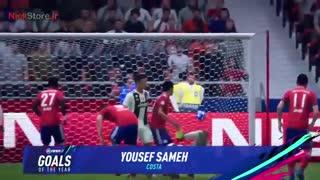 برترین گل های سال در بازی فیفا ۱۹