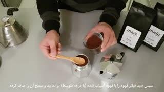 طرز تهیه قهوه اسپرسو با اسپرسوساز روگازی