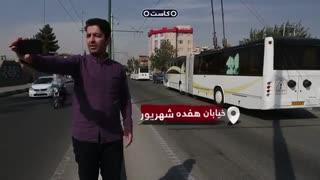 ویدئوکاست؛ اتوبوس برقی دیگر فقط خاطره ای از شهر تهران شده