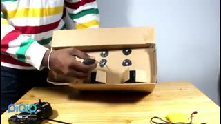 ماشین کنترلی پلیس هامر شارژی | فروشگاه اینترنتی پیویو