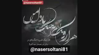nasersoltani81 (کلیپ عاشقانه)