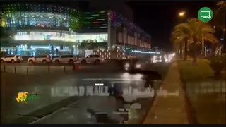 معرفی کشور و تیم ملی عراق