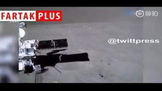 ویدئوی ارسالی سطح نورد چینی از نیمه پنهان ماه