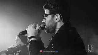 موزیک ویدیو البرز با صدای حامد همایون
