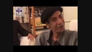 آخرین گفت و گوی زنده یاد حسین محب اهری، هنرمند سینما، تئاتر و تلویزیون