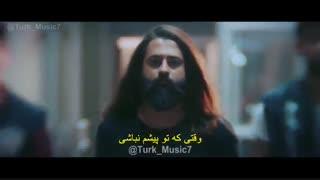 موزیک ویدیو ترکی Koray Avci به اسم yanimda sen olmayincaبا زیرنویس چسبیده اختصاصی.