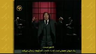 کانفورمیست خواننده جورجو گابر