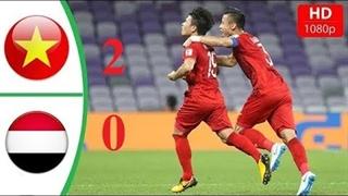 خلاصه دیدار ویتنام 2_0 یمن (مرحله گروهی جام ملتهای آسیا)