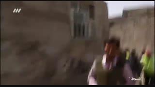 مستند شوک - سرقت مسلحانه