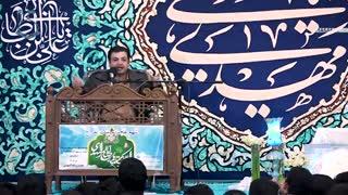 Raefipour-Masih_[A.s]_Montazere_Mahdi_[A.j]-Mashhad-1397.10.04-[www.MahdiMouood.ir]