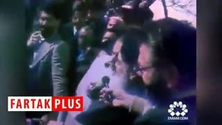 اولین بیانات امام خمینی(ره) بعد از فرار شاه
