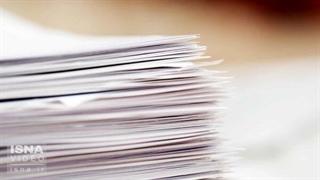 فرار سه متهم اصلی پرونده کاغذ