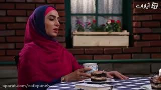 کافه پونه2 - سوگل طهماسبی: هیچ وقت نخواستم پسر باشم