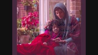 دانلود فیلم خداحافظ دختر شیرازی با بازی شبنم مقدمی /لینک درتوضیحات