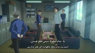 انیمه Revisions قسمت 2 فارسی