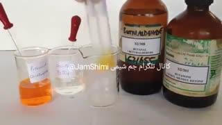 استفاده از مخلوط اسیدی پتاسیم دی کرومات برای تشخیص آلدهیدها و کتون ها