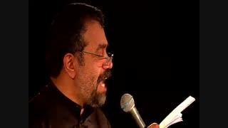 عشق باعث شد که دل سامان گرفت-حاج محمودکریمی