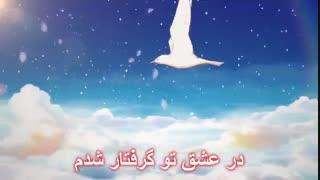 اوپنینگ اول انیمه دروغ تو در اوریل با زیرنویس فارسی