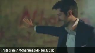 Mohammad Molaei - Behem Bego Chi Shod