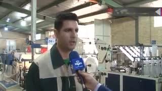 تولید پلاستیکهای تجزیه پذیر در یزد