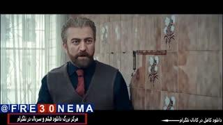 دانلود فیلم کلمبوسFULL HD|فیلم کلمبوسHD|فیلم کلمبوس|کلمبوس|فیلم کلمبوس4K